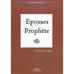 Les épouses du Prophète
