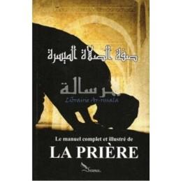 Le manuel complet et illustré de la Prière