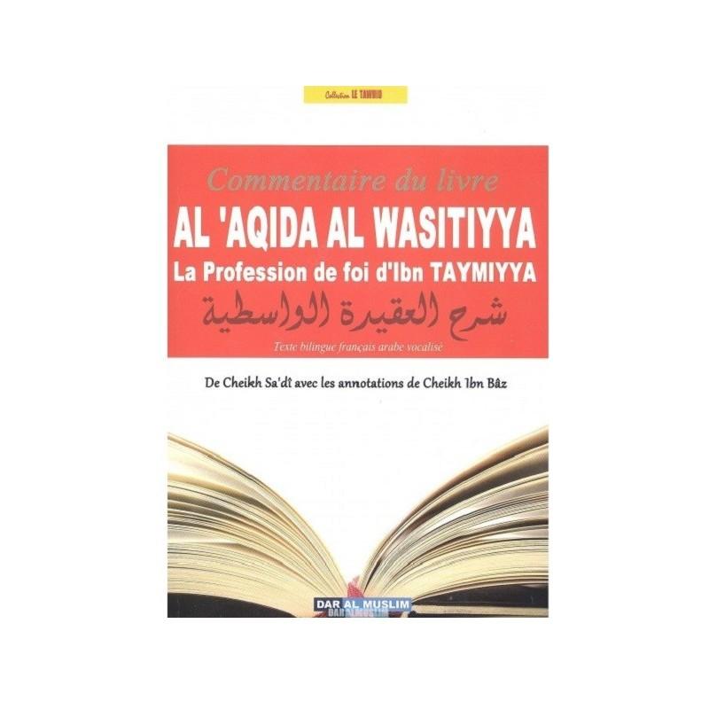Al Aquida Al Wasitiya - La profession de foi d'Ibn Taymiyya