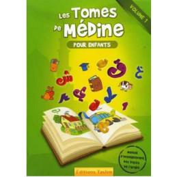 Les Tomes de Médine pour Enfants ( volume 1 )