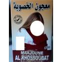 Maajoune Al Khossoubat