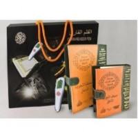 Coran électronique